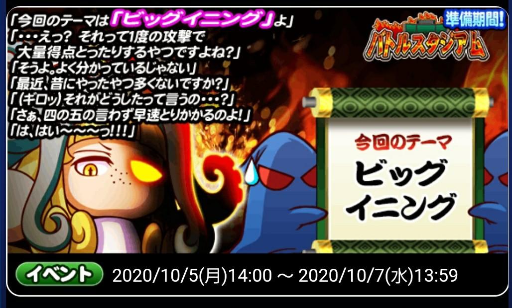 f:id:arimurasaji:20201005202104j:image