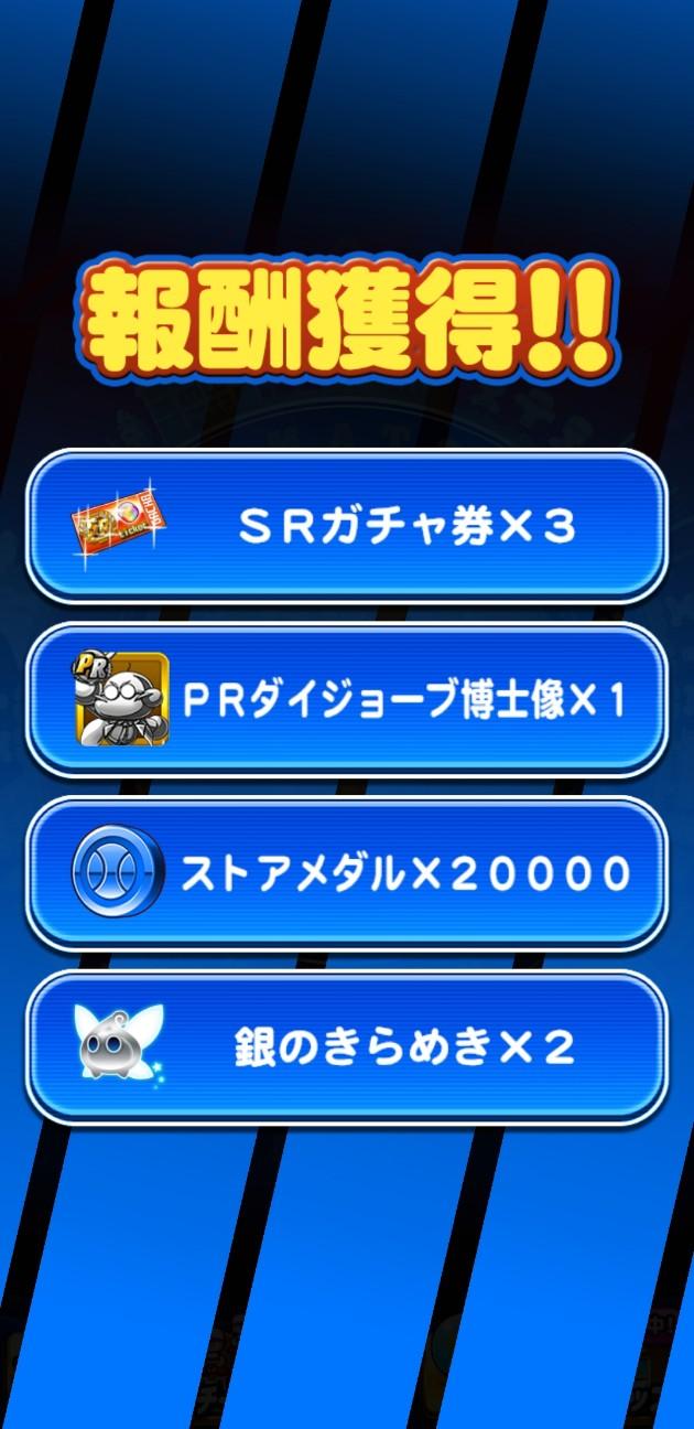 f:id:arimurasaji:20201006181334j:image