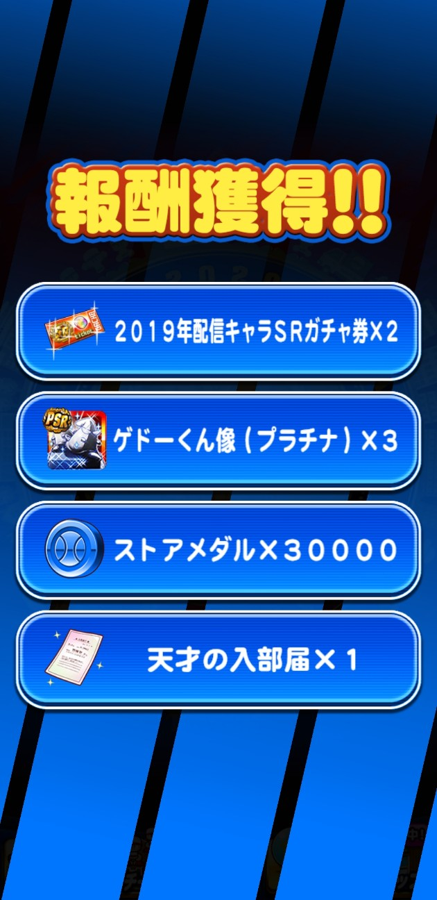 f:id:arimurasaji:20201006181340j:image