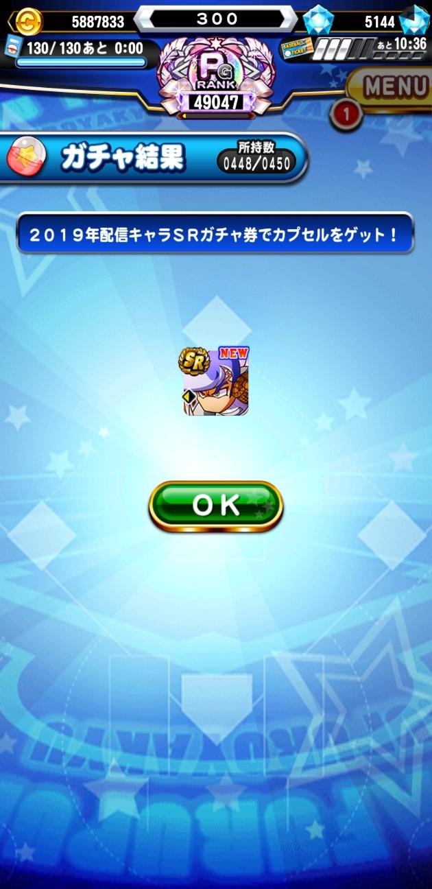 f:id:arimurasaji:20201006181359j:image