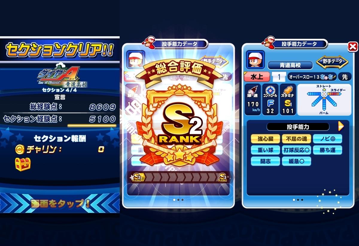 f:id:arimurasaji:20201008175218j:plain
