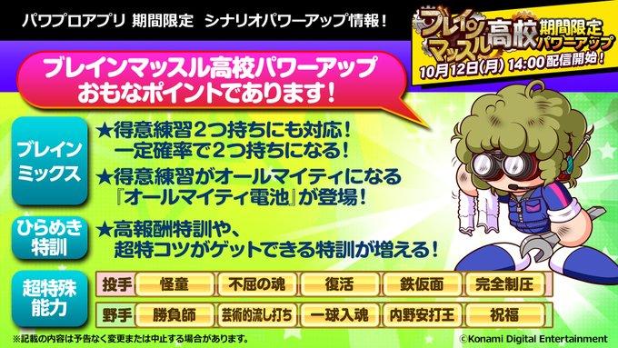 f:id:arimurasaji:20201008183102p:plain