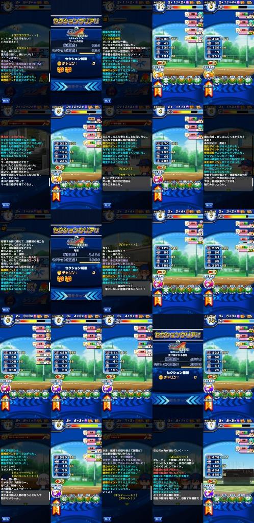 f:id:arimurasaji:20201008204048j:plain