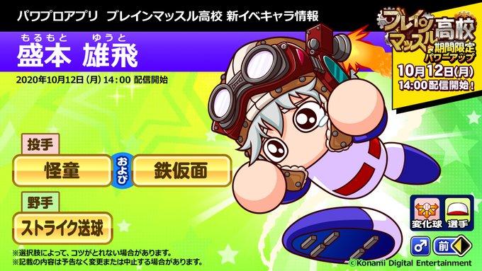 f:id:arimurasaji:20201009183927p:plain