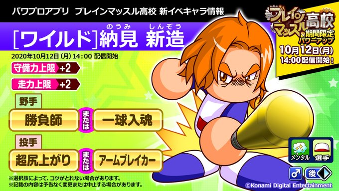 f:id:arimurasaji:20201009191020p:plain