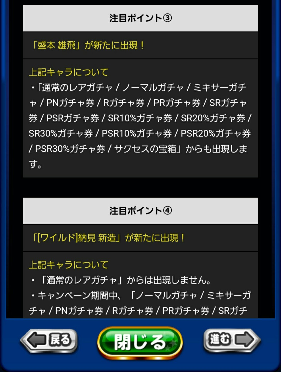 f:id:arimurasaji:20201012173344j:plain