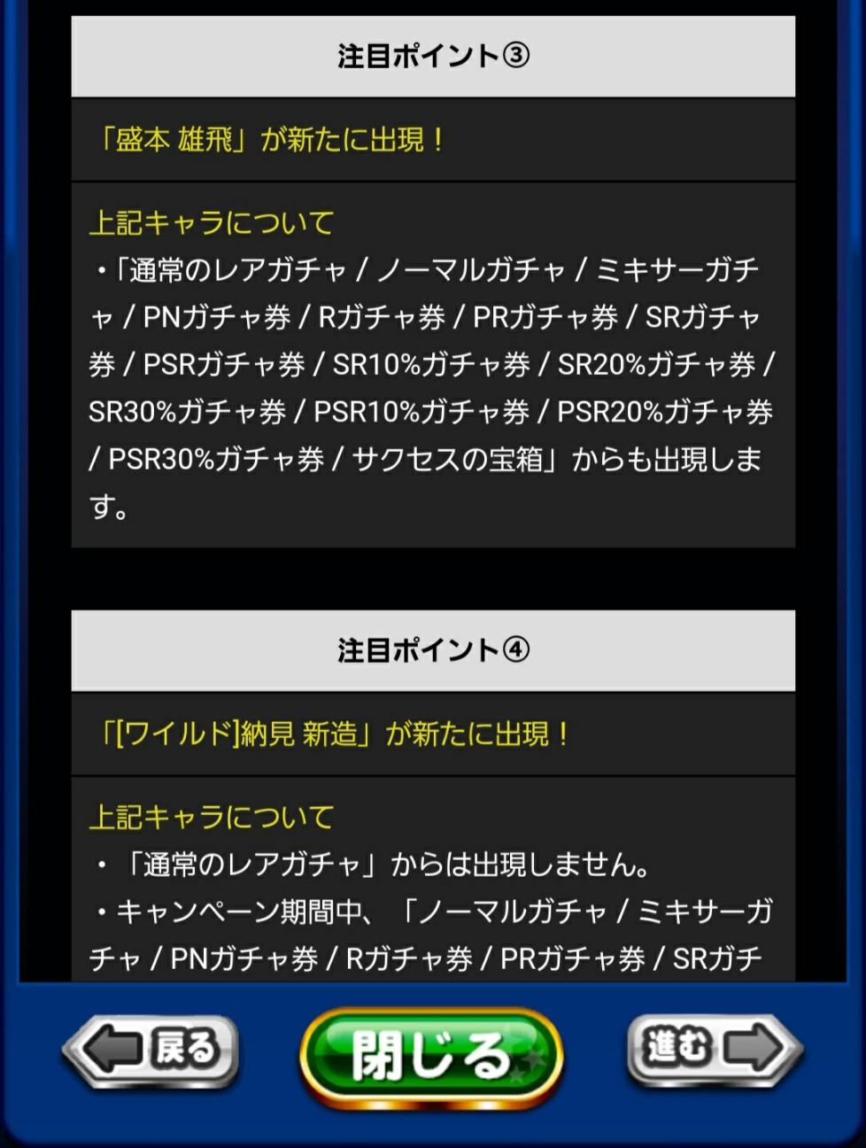 f:id:arimurasaji:20201012173344j:image
