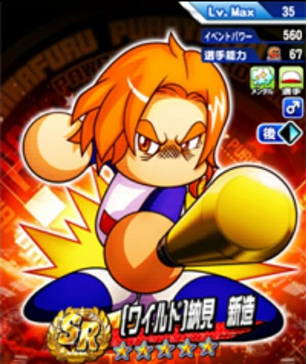 f:id:arimurasaji:20201012183716j:image