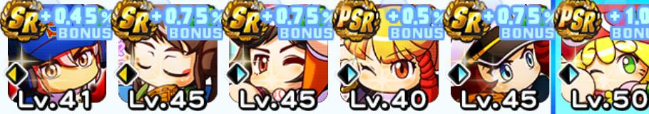 f:id:arimurasaji:20201012195546j:plain