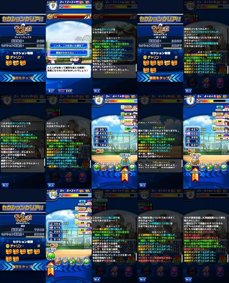 f:id:arimurasaji:20201012195549j:plain
