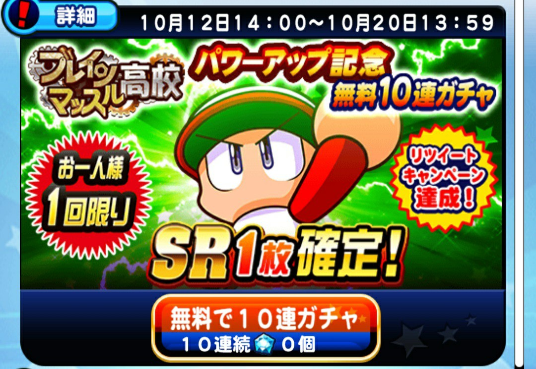 f:id:arimurasaji:20201012211834j:image