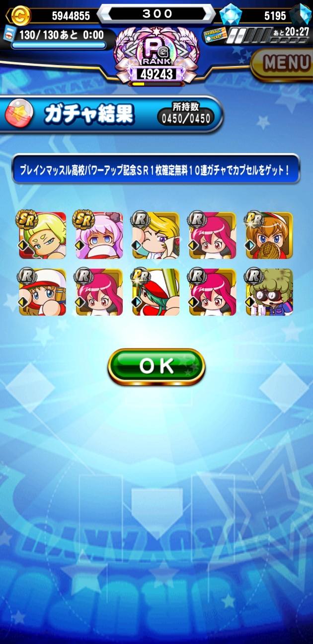 f:id:arimurasaji:20201012211845j:image
