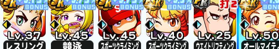 f:id:arimurasaji:20201013180520j:plain