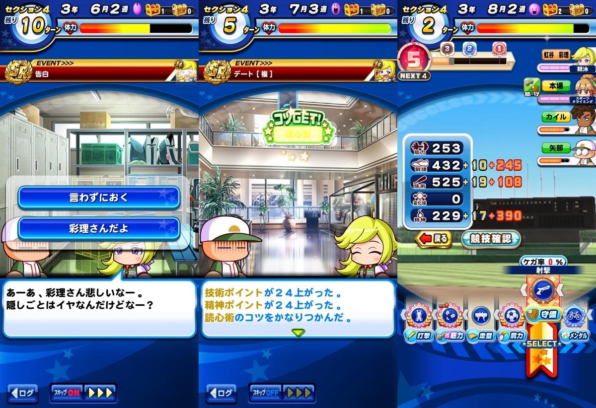 f:id:arimurasaji:20201013180541j:plain