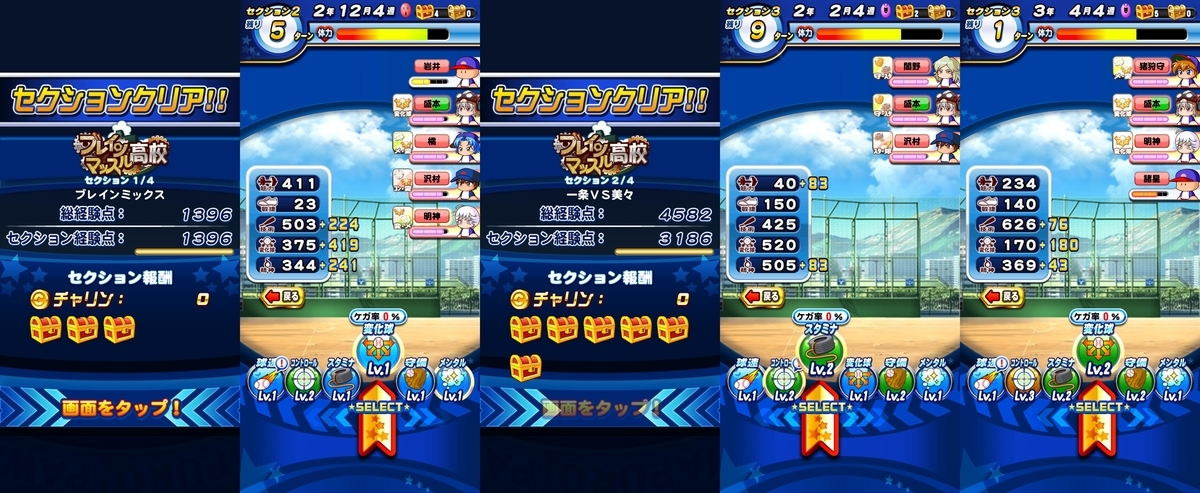 f:id:arimurasaji:20201013195137j:plain