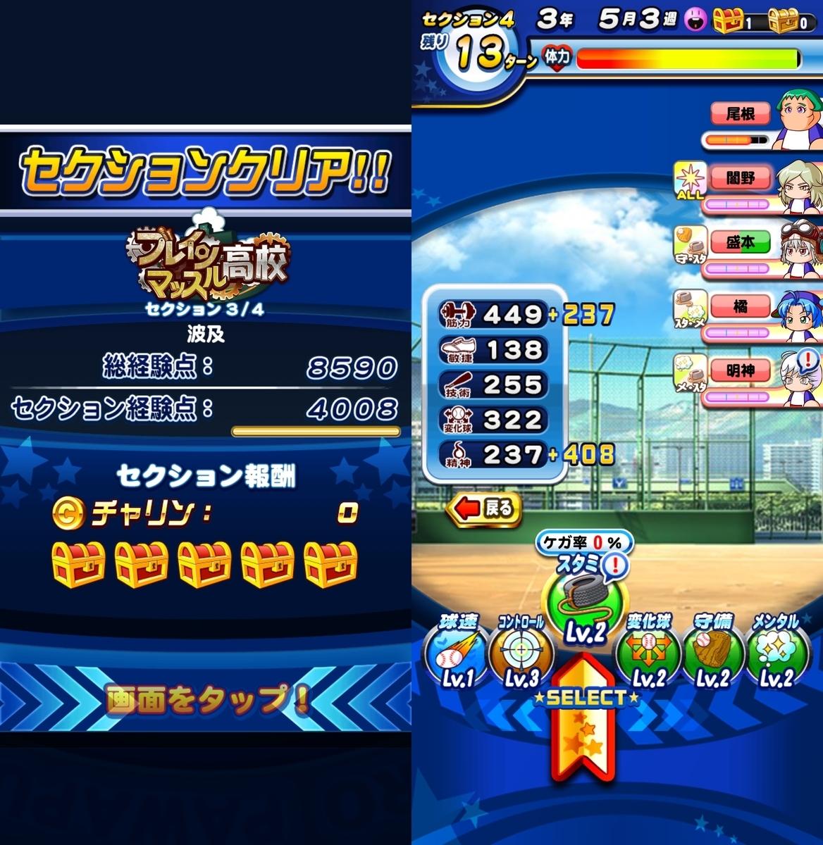 f:id:arimurasaji:20201013195146j:plain