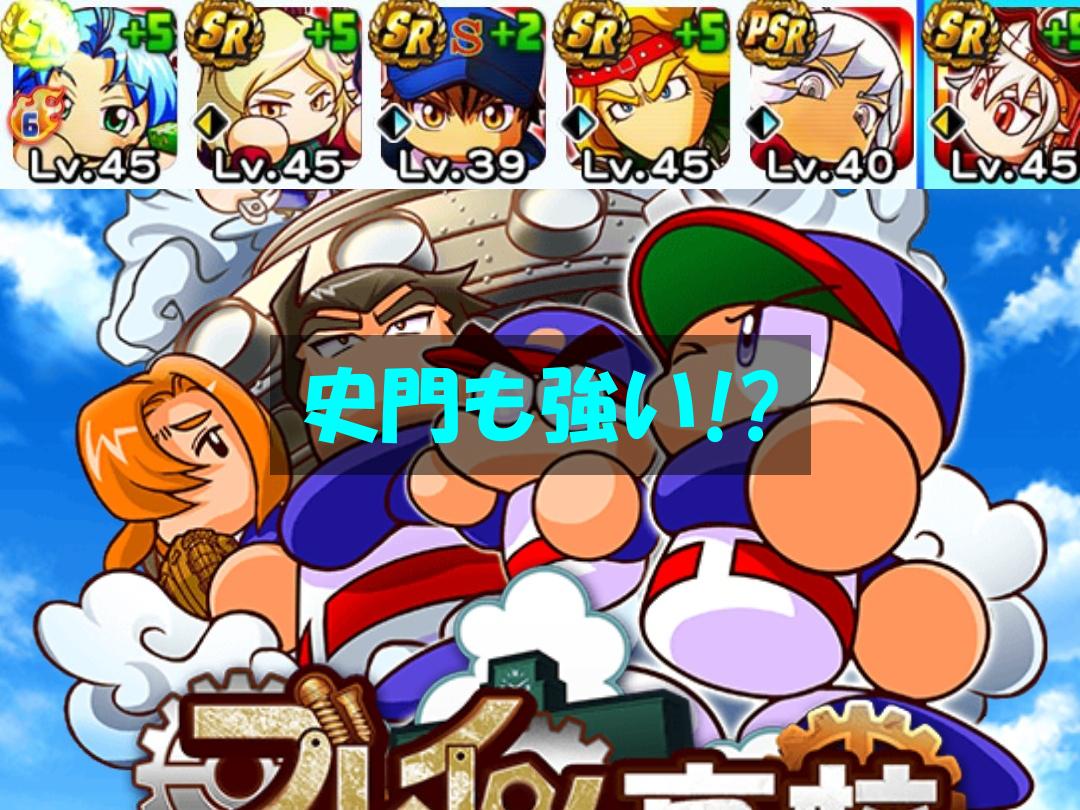 f:id:arimurasaji:20201013222318p:plain