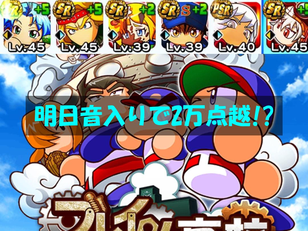 f:id:arimurasaji:20201014173634p:plain