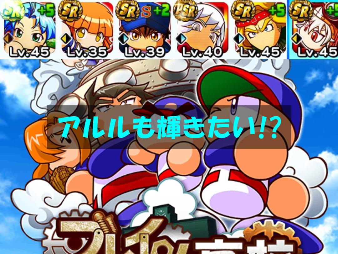 f:id:arimurasaji:20201015172711p:plain