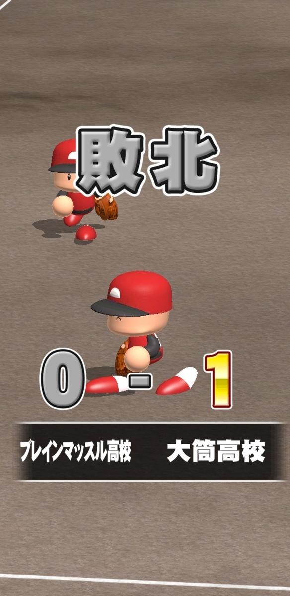 f:id:arimurasaji:20201015172733j:plain