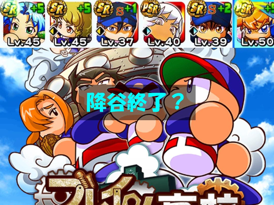 f:id:arimurasaji:20201015174143p:plain