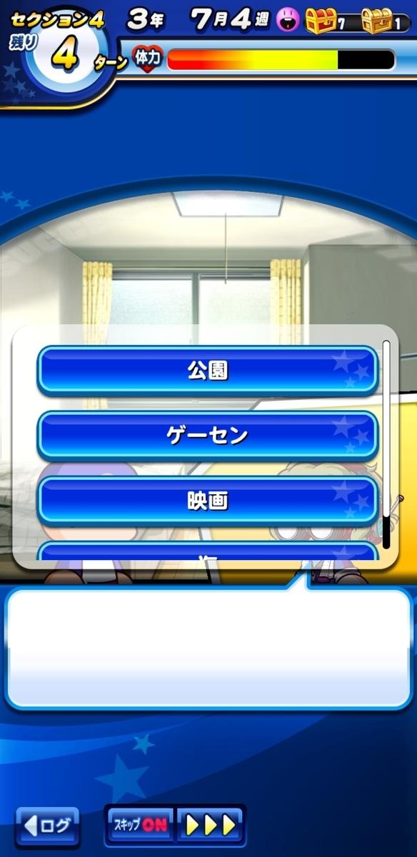 f:id:arimurasaji:20201015174207j:plain