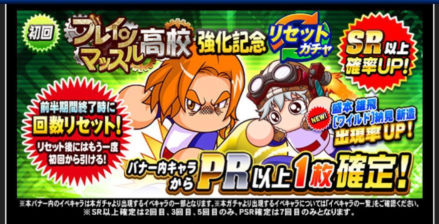 f:id:arimurasaji:20201015175840j:plain