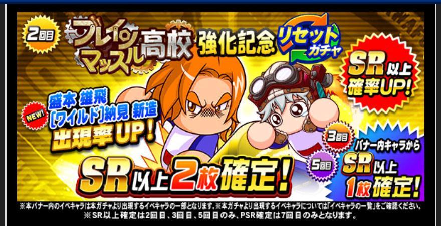 f:id:arimurasaji:20201015175850j:plain