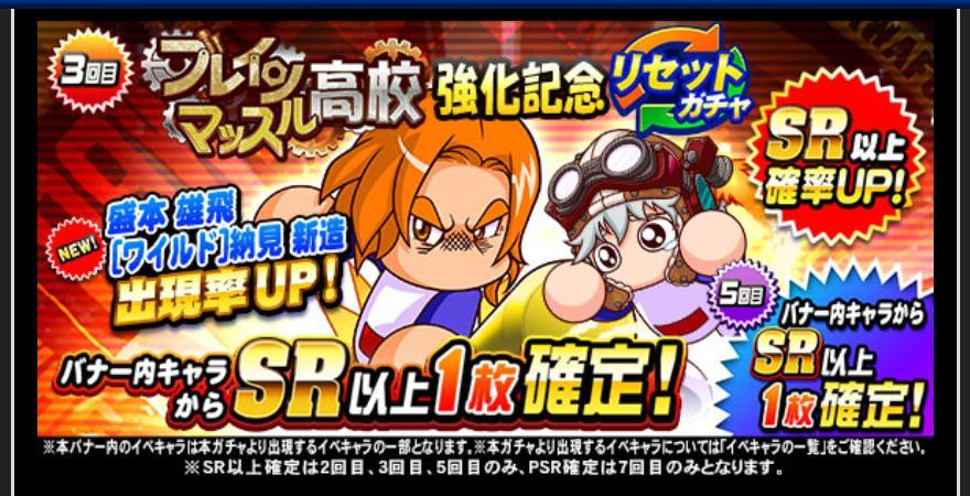 f:id:arimurasaji:20201015175857j:plain