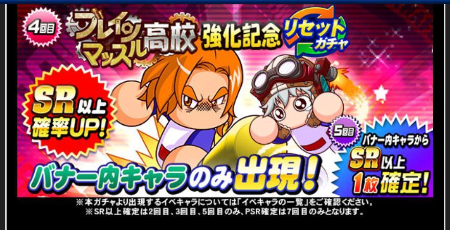 f:id:arimurasaji:20201015175906j:plain