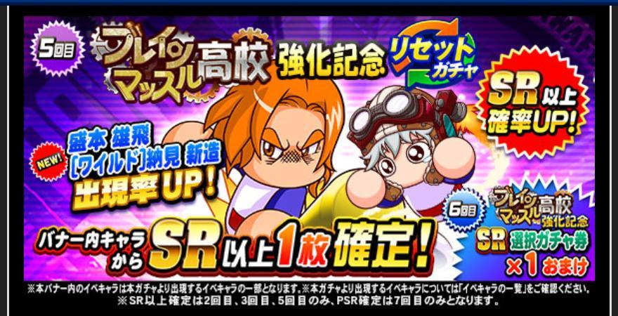 f:id:arimurasaji:20201015175916j:plain