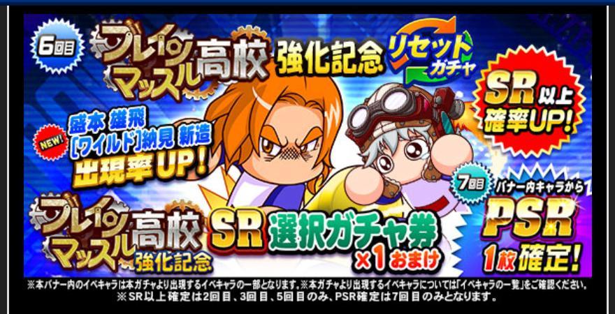 f:id:arimurasaji:20201015175923j:plain