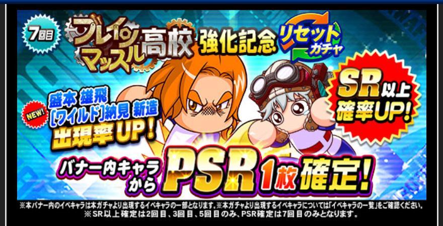 f:id:arimurasaji:20201015175930j:plain