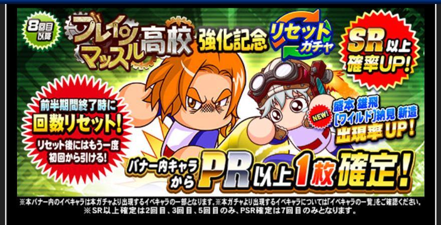 f:id:arimurasaji:20201015175938j:plain