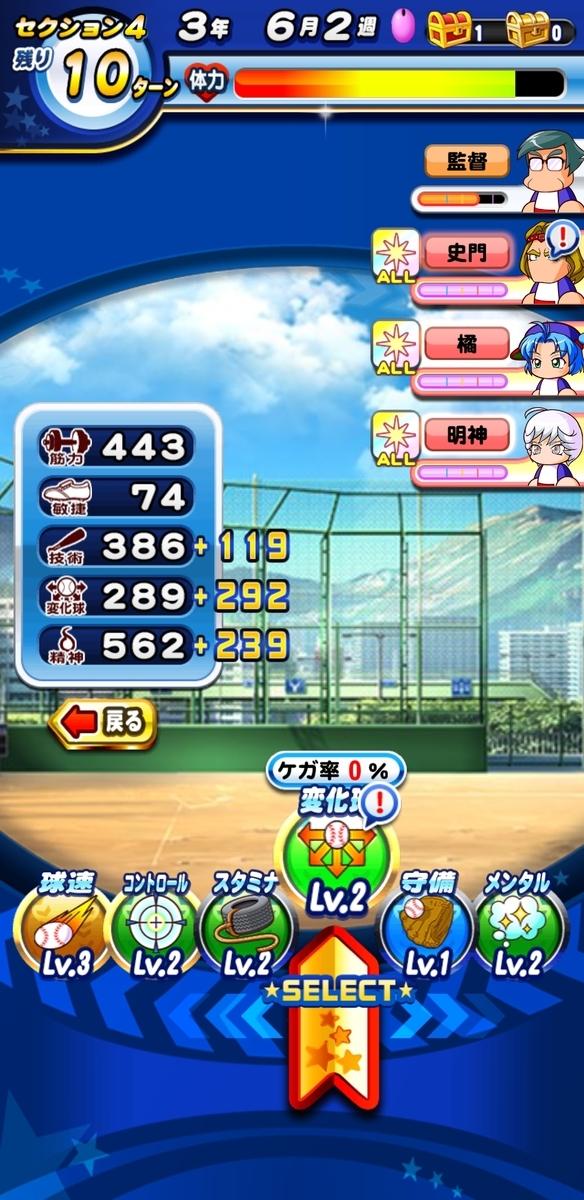 f:id:arimurasaji:20201015193623j:plain