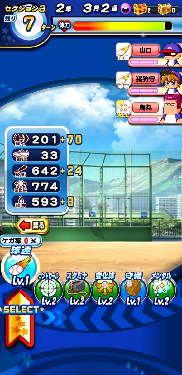 f:id:arimurasaji:20201015193628j:plain
