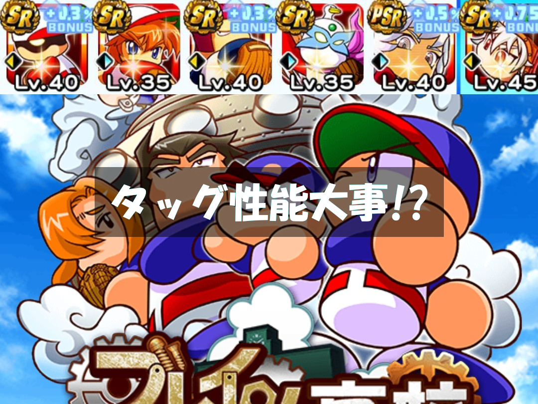 f:id:arimurasaji:20201015200156p:plain