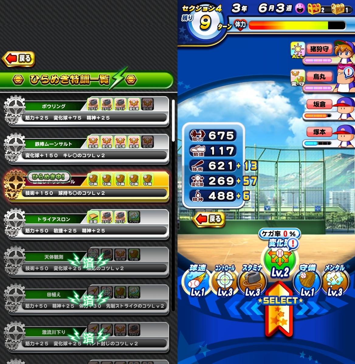 f:id:arimurasaji:20201015200229j:plain