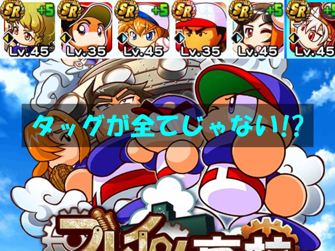 f:id:arimurasaji:20201015215328p:plain