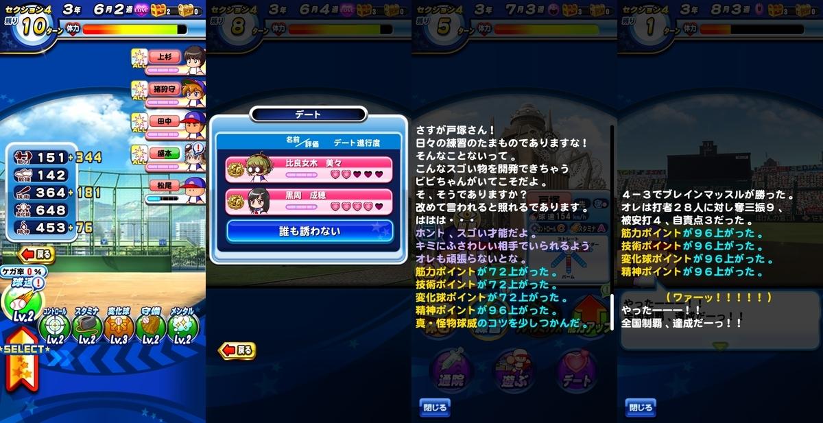 f:id:arimurasaji:20201015215356j:plain