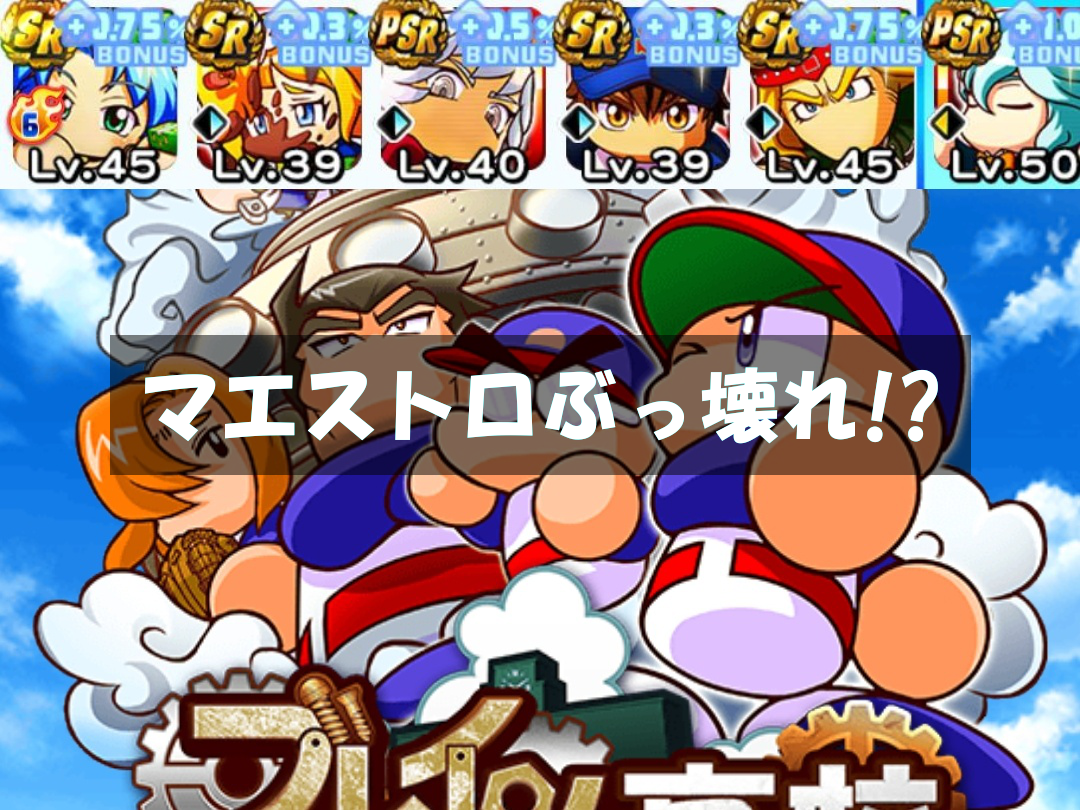 f:id:arimurasaji:20201016200406p:plain