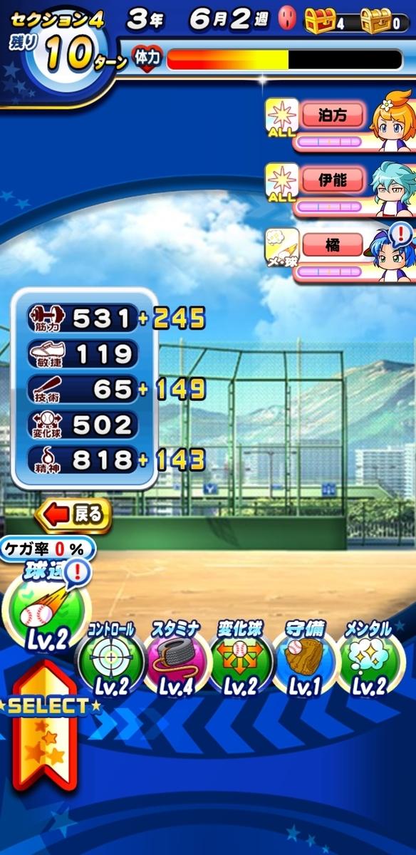 f:id:arimurasaji:20201016200439j:plain