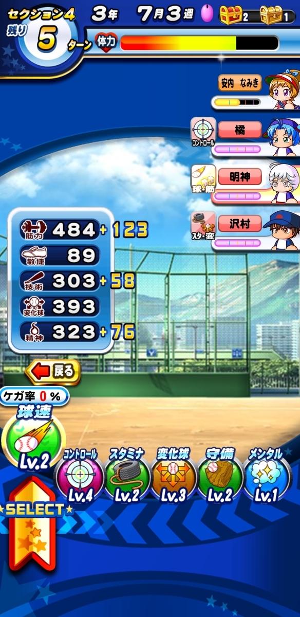 f:id:arimurasaji:20201016212756j:plain