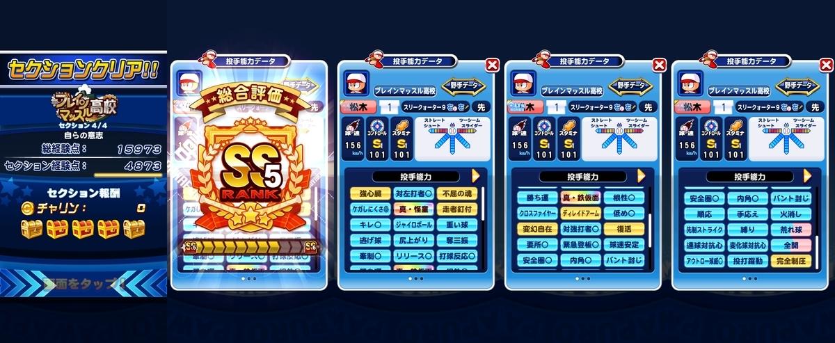f:id:arimurasaji:20201016212931j:plain