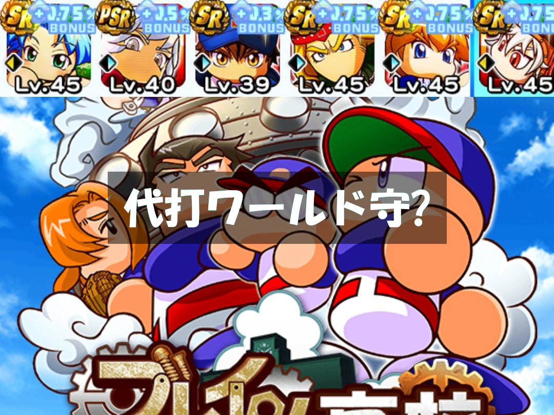 f:id:arimurasaji:20201017092556p:plain