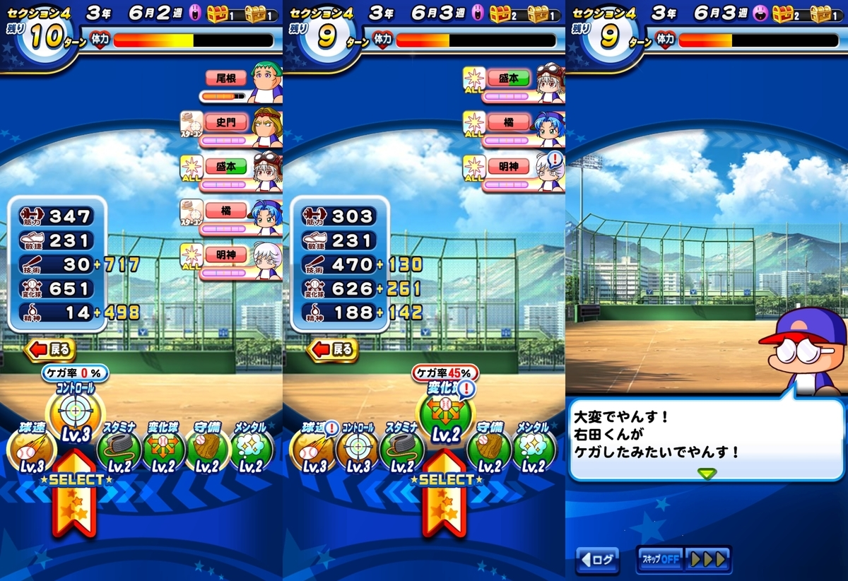 f:id:arimurasaji:20201017092625j:plain