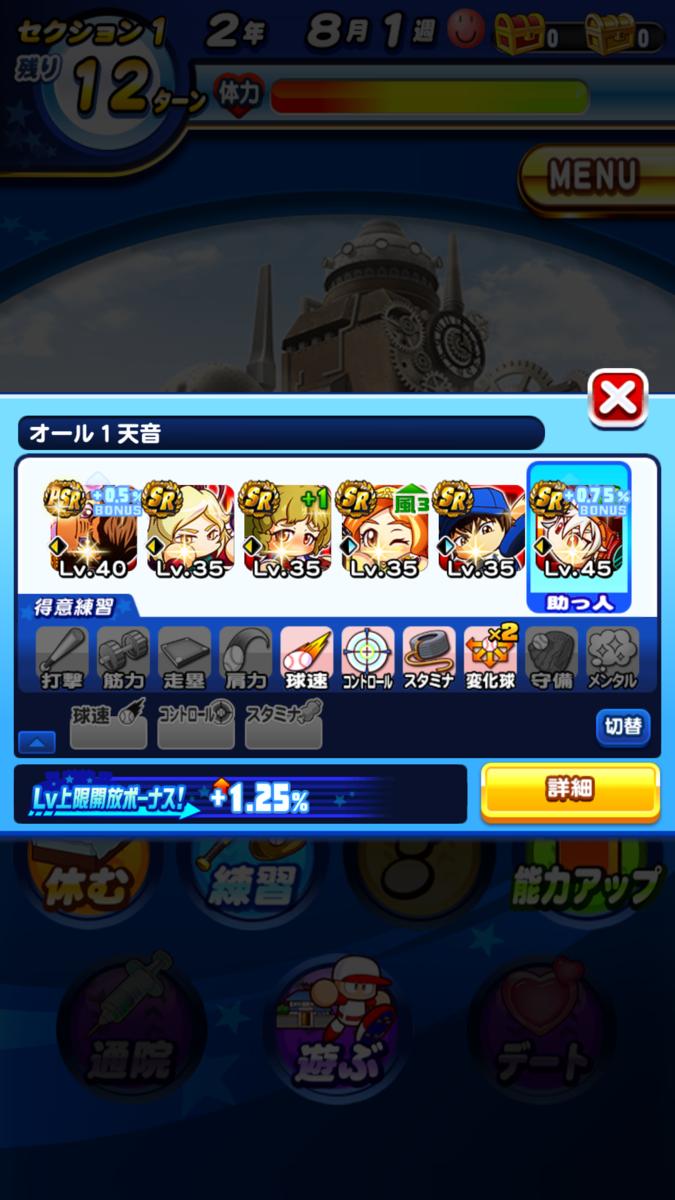 f:id:arimurasaji:20201017105842p:plain