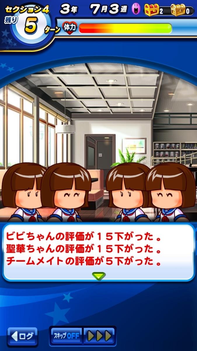 f:id:arimurasaji:20201017105937j:plain