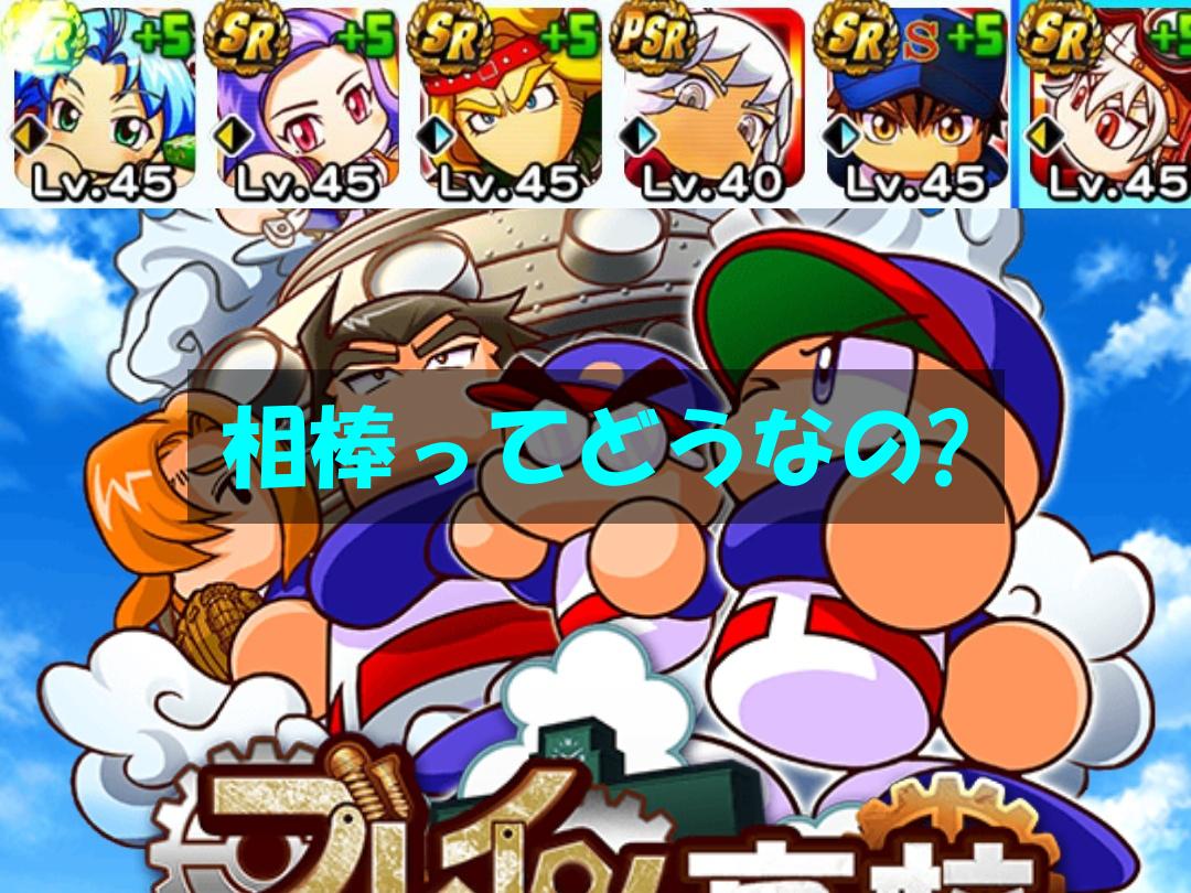 f:id:arimurasaji:20201017181143p:plain