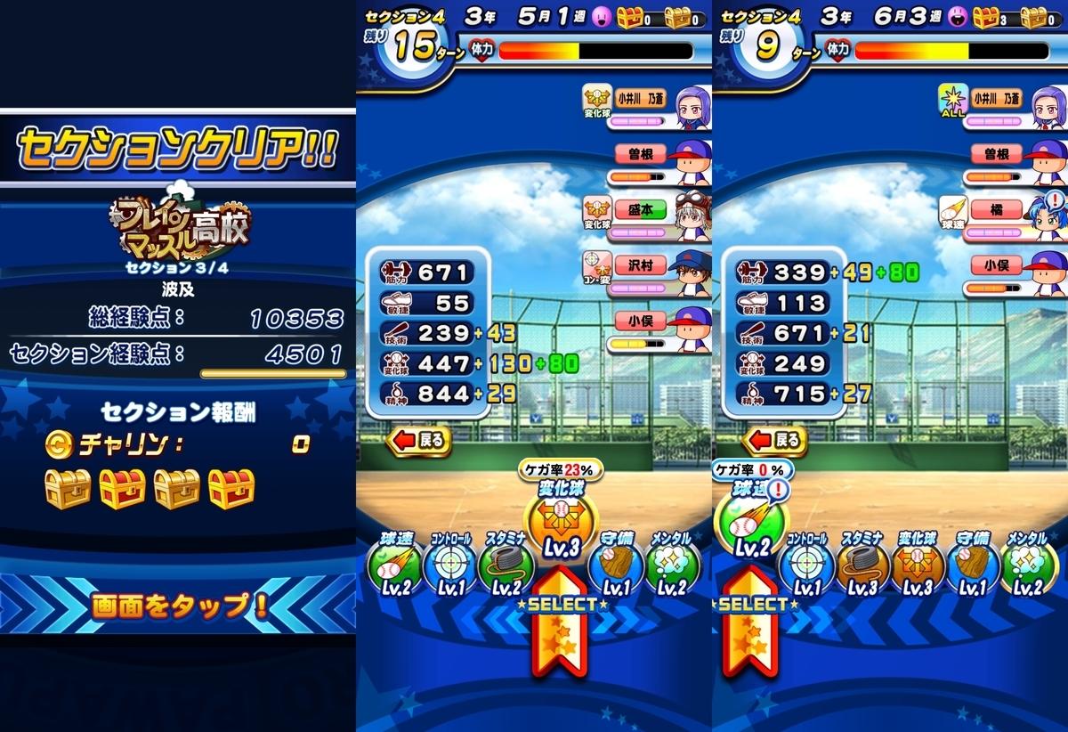f:id:arimurasaji:20201017181210j:plain